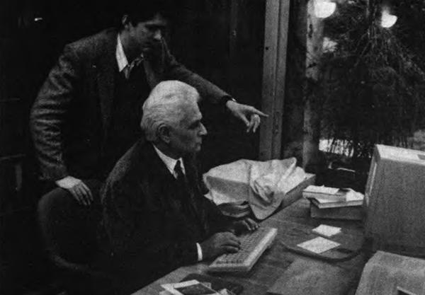 Bennington-Derrida-Jacques-Derrida-11-high-res-copy.png